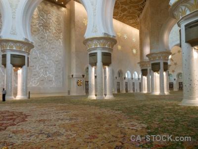 Abu dhabi inside western asia carpet uae.
