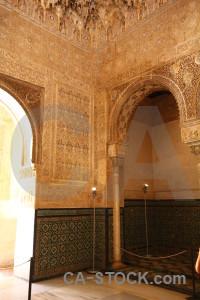 Alhambra fortress interior la alhambra de granada orange.