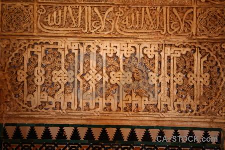 Alhambra fortress texture building la alhambra de granada.