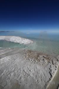 Andes landscape sky lake salt.