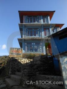 Asia annapurna sanctuary trek ghoreapani stone step.