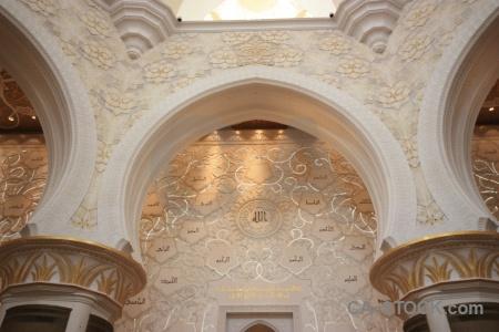Asia arabic mosque muslim arabian.