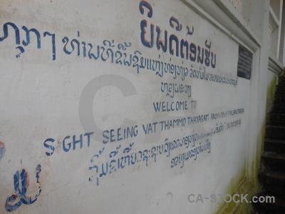 Asia southeast asia mount phousi luang prabang phou si.