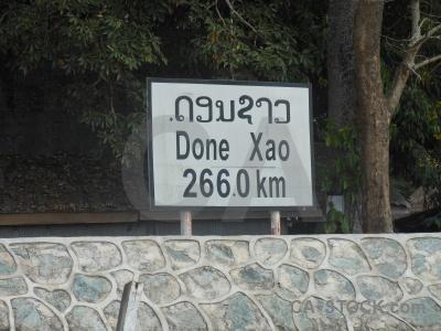 Asia southeast wall done xao donsao.