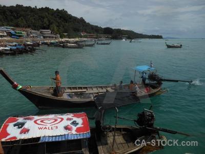 Boat southeast asia tropical ruea hang yao vehicle.
