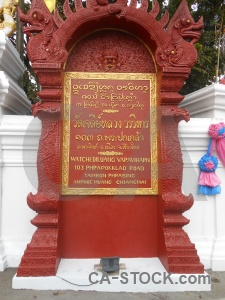 Buddhist asia buddhism thailand wat chedi luang.