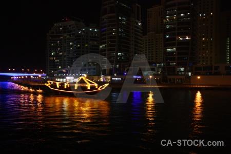 Canal water boat marina uae.