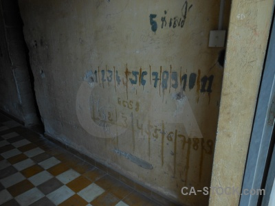 Cell prison asia s 21 tuol sleng.