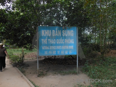 Cu chi tunnels tree viet cong ben dinh person.