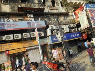 Delhi rickshaw asia aircon india.