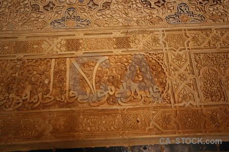 Granada building texture alhambra palace.