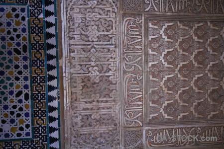 Granada pattern alhambra texture building.