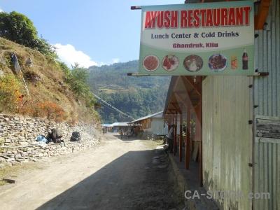 Himalayan nepal road asia annapurna sanctuary trek.