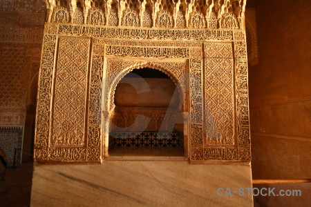 Interior brown fortress palace la alhambra de granada.