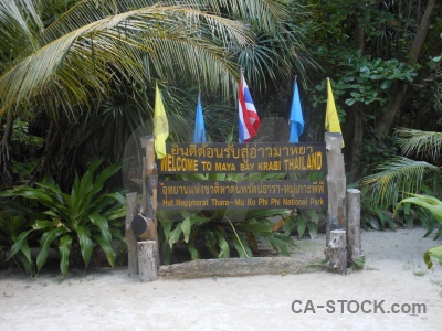 Island sign ko phi ley southeast asia beach.