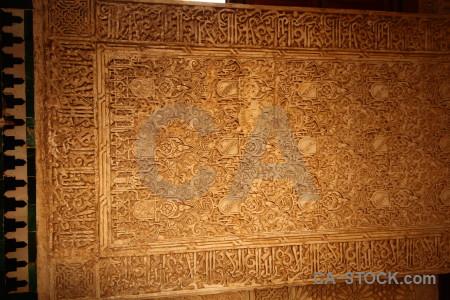 La alhambra de granada brown building pattern interior.