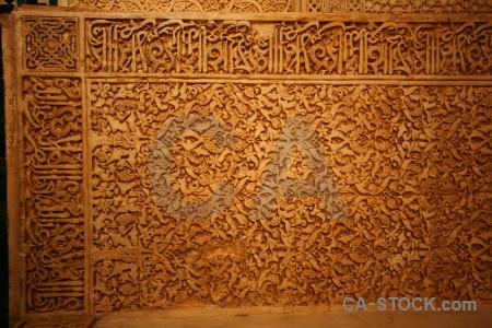La alhambra de granada fortress orange palace interior.