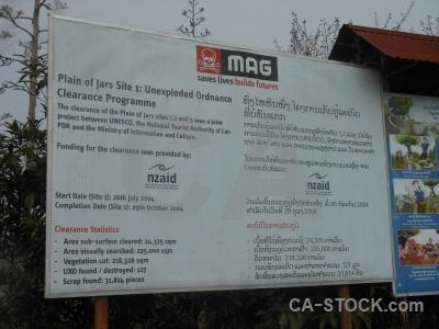 Laos phonsavan southeast asia sign site 1.