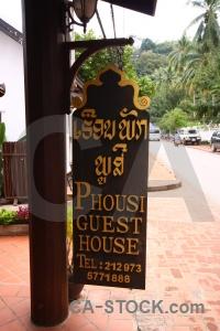Laos sign column southeast asia luang prabang.