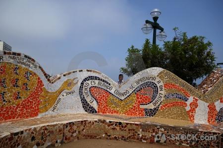Lima cloud tile tree mosaic.