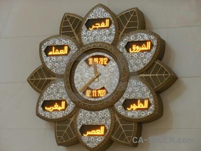 Muslim western asia arabic sheikh zayed uae.
