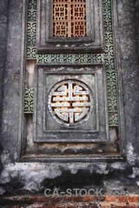Ornate asia vietnam nguyen emperor unesco.