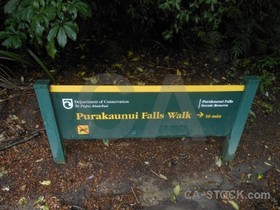Owaka purakaunui falls sign south island new zealand.