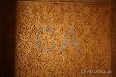 Palace building pattern texture orange.