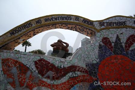 Peru mosaic sky archway tile.