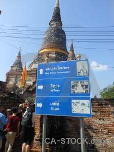 Phra chedi chaimongkol buddhism southeast asia ayutthaya wat yai chai mongkol.