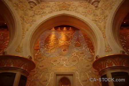 Sheikh zayed archway arabic building arabian.