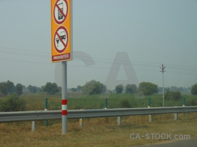Sign asia india grass south.