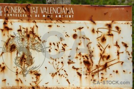 Sign rust texture orange brown.