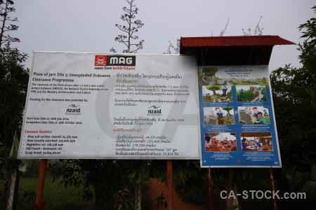 Sign site 1 asia uxo phonsavan.