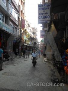 Sign thamel sky nepal kathmandu.