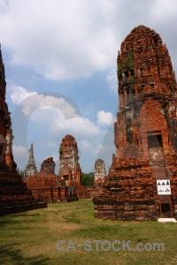 Sky buddhist wat mahathat grass brick.