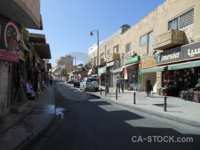 Sky jordan middle east asia road.