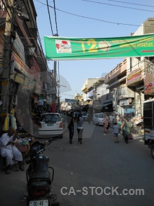 South asia road car building banner.