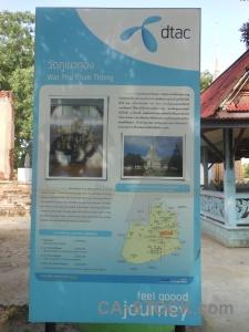 Southeast asia buddhist chedi phukhao thong ayutthaya unesco.