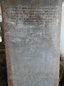 Southeast asia ruin angkor block unesco.