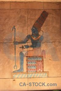 Stone orange hieroglyph brown.