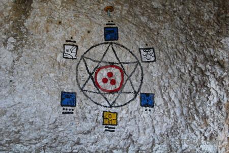 Symbol texture spain rock stone.
