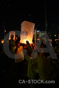 Thailand light lantern bangkok loi krathong.