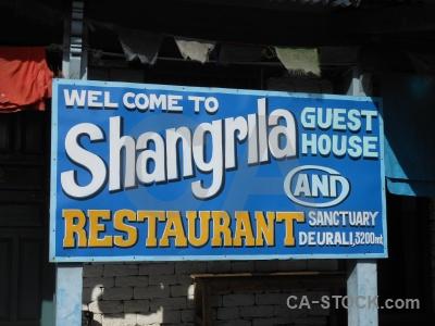 Trek nepal sign asia building.
