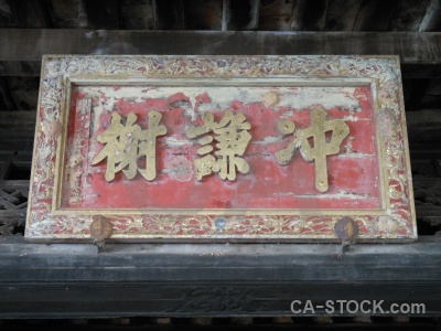 Unesco nguyen dynasty hue vietnam xung khiem.