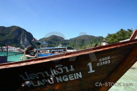 Vehicle southeast asia sea water island.