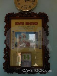 Vietnam tay ninh holy see church religion.