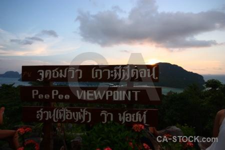 Water cloud island mountain ko phi don.